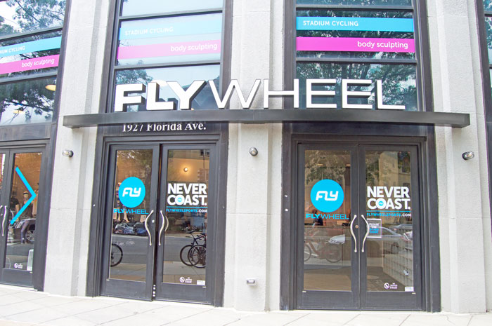 Flywheel Spinning in DC | dcgirlinpearls.com